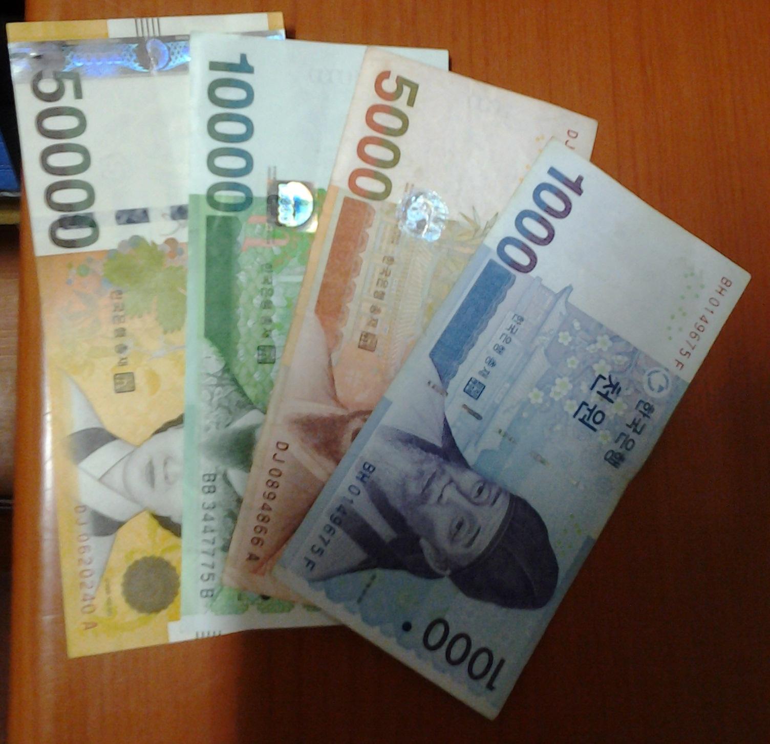 informasi pecahan uang won mata uang korea selatan ada 6 2 uang