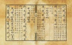 sumber gambar: koreanlanguagenerd