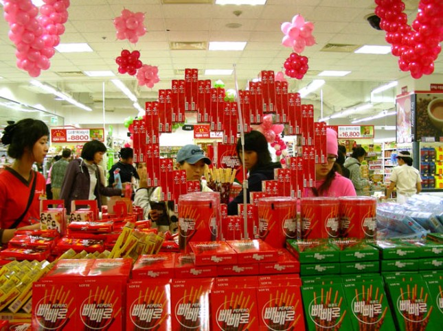 sumber gambar: yujinishuge.wordpress.com
