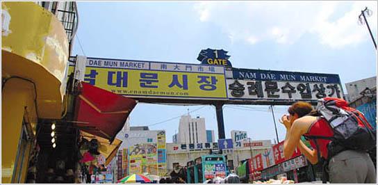sumber gambar: english.visitkorea.or.kr
